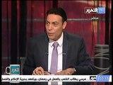 قناة التحرير برنامج الشعب يريد مع محمد الغيطي حلقة 19 يوليو 2012
