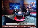 """النائب """"هيثم الحريري"""" : """"الحكومه لاتستحق الثقه ،وبياناتها تذكرنا بعصر مبارك"""""""