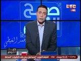 برنامج #صح_النوم مع الاعلامى محمد الغيطى فقرة الاخبار واهم موضوعات مصر - حلقة 7-9-2016