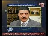 برنامج اللعبه الحلوه | مع الكابتن احمد بلال و لقاء حصري مع الكابتن عصام عبد المنعم -9-9-2016