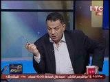 مٌدرس الاخلاق ينفعل بسبب استمرار التوريث بالوظائف كارثه مجتمعية فــ مصر