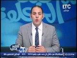 الكابتن /احمد بلال يبدأ برنامجه بتهنئة جماهير و لاعبى نادى الزمالك بالفوز بربعاية على الوداد