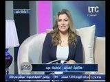 """الفنانه فاطمه عيد تهدي مشاهدي قناة LTC أغنية """"يا 100 هنا"""" بمناسبة العيد"""