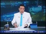 برنامج #صح_النوم مع الاعلامى محمد الغيطى فقرة الاخبار واهم موضوعات مصر - حلقة 18-9-2016