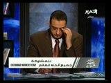 اللهم إجعله خير: الإستخارة ج 1