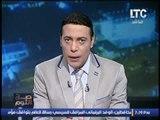 برنامج #صح_النوم مع الاعلامى محمد الغيطى فقرة الاخبار واهم موضوعات مصر - حلقة 20-9-2016