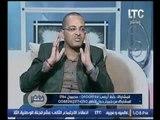 برنامج رؤية خير | مع غاده حشمت و العالم الفلكي د. احمد شاهين - 20-9-2016