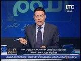 """#الغيطى يتهم المسئولون عن ازمة الهجرة غير الشرعية بــ """" الخيانه العظمى لمصر """""""