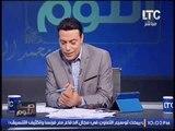 """#الغيطى يختتم برنامجه بالوقوف """" دقيقه حداد """" على ارواح شهداء مركب #رشيد"""