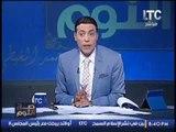 """#الغيطى منفعلا بسبب وزيرة التضامن ... ايها #الحكومه """"التعيسه"""" تقشفوا يرحمكم الله"""