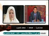 فيديو عفاف شعيب تروي موقف الشعراوي من حجابه�