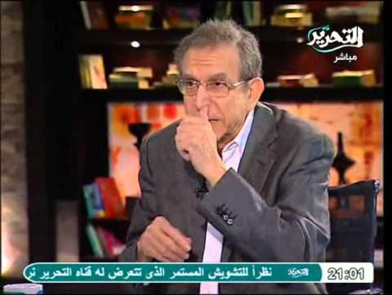 حسام عيسي يكشف تواطؤ المجلس العسكري وعصام شرف فى تعطيل عودة الاموال المنهوبة