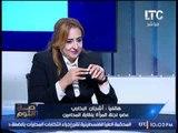 عضو المرأة بنقابة المحاميين تُفحم ضيفة برنامج #صح_النوم رداً على مطالبتها بتدريس الثقافه الجنسيه