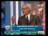 الشعب يريد: حلقة يوم 16 سبتمبر 2012