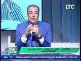 د.صلاح سلام يشرح معنى الحمل العنقودى و اسبابه