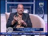 برنامج #رؤية_خير | مع الإعلامية غادة حشمت ود/ أحمد شاهين حول السحر - 3 -10- 2016