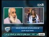 برنامج الشعب يريد يحيل ابو اسلام ممزق الانجيل للجنايات
