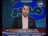 بالفيديو.. مستشاره بالرقابه الاداريه تعلن ت�