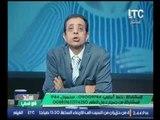 استاذ في الطب | مع ا.د عادل فاروق البيجاوي حول أسباب تأخر الحمل وطرق العلاج -7-10-2016