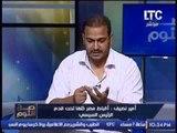 محامى ضحايا ماسبيرو ردا على اقباط المهجر  :  اقباط مصر تحت قدم الرئيس السيسى
