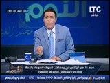 الغيطى عن مافيا ارتفاع الاسعار .. الحكومه ترعى الفساد فى مصر