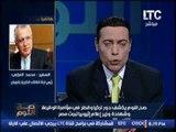 برنامج صح النوم مع الاعلامى محمد الغيطى فقرة الاخبار واهم موضوعات مصر - حلقة 10-10-2016