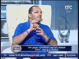 د / أحمد شاهين يكشف عن تفسير رؤية الشمس و القمر  و رؤية الخسوف