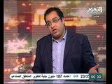 فيديو زياد العليمي يقدم نقد بناء لزيادة صلاحيات الرئيس فى مسودة الدستور الحالية