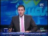 برنامج اموال مصرية | احمد الشارود و اهم الاخبار الاقتصادية - 25-10-2016