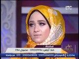 """برنامج جراب حواء   مع ميار الببلاوي و حلقة خاصة بعنوان """" فرح LTC  """""""