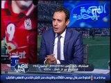 ك.ربيع ياسين : صالح جمعه من افضل لاعبى الاهلى فى الوقت الحالى