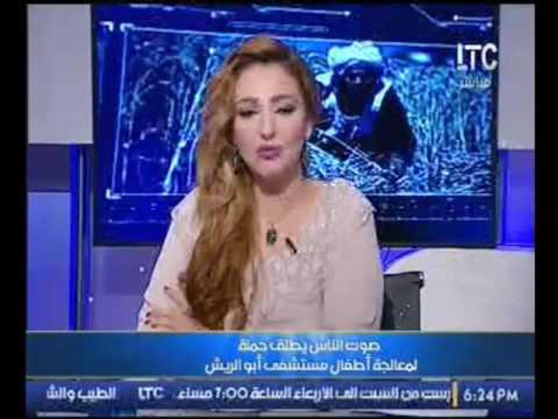 مفاجأة.. صوت الناس يطلق حملة لمعالجة أطفال أبو الريش بالمجان