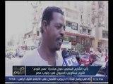 تقرير ميداني يرصد شهامة ونخوة المصريين لمساعدة اشقائهم من منكوبي السيول