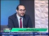 د /عادل عجمى و اسباب لجوء البنات لعمليات تجميل الثدى