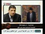 فيديو يسري حماد لماذا لماذا ذهبت المعارضة في نفس يوم حشد الاسلاميين ألم يدينوه من قبل و هناك مؤامرة ضد الأئمة