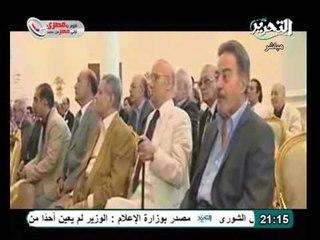 فيديو تقرير عن تعيينة الرئاسة ل90 عضو فى مجلس الشوري
