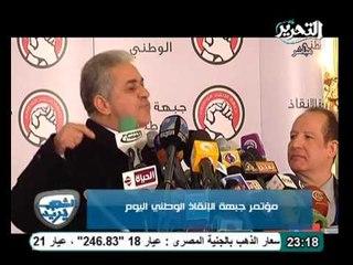 فيديو رد فعل حمدين صباحي بعد نتيجة الاستفتاء