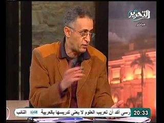 مدير تحرير المصري اليوم الرئاسة والحكومة لا يوجد بها شخصية اقتصادية محترمة