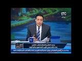 الغيطى تقديمى لبرنامج #صح_النوم منعنى من المشاركه فى الوقفه الاحتجاجيه امام نقابة الصحفيين