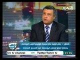 الشعب يريد: حوار هام مع وزير البترول والثروة المعدنية