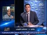 مشادة على الهواء بين دكتور مصطفى القليوبى و الشيخ ميزو و تبادل الالفاظ