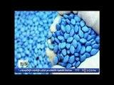 بالفيديو .. الحبوب الزرقاء و أثارها فى علاج الضعف الجنسى