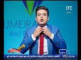 برنامج الوسط الفني |أحمد عبد العزيز واهم اخبار النجوم 25-11-2016