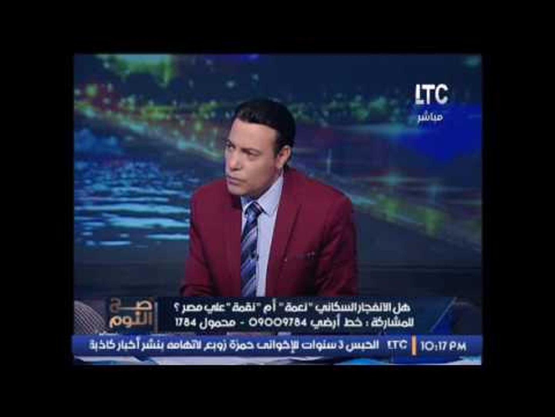 الشيخ صبرى عبادة : الاسلام وضع خمسة حالات لتحديد النسل