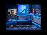 """بالفيديو النائب هيثم الحريري مهاجماً الحكومه :""""صرفنا ملايين لإستعادة الاموال المنهوبه ولم نعد دولار"""""""
