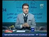 بالفيديو..  حميد الشاعري يحتفل بعيد ميلادة وسط اصدقائه