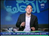 ك.احمد بلال : اختيارات الاندية بفترة الانتقالات دائما خاطئة