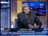 مشادة ساخنه على الهواء بين مستشار وزير الزراعه و رئيس شعبة المستوردين على الهواء