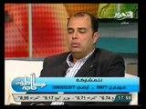 فيها حاجة حلوة: بعثة منتخب مصر لذوي الاحتياجات الخاصة