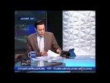 برنامج #صح_النوم مع الاعلامى محمد الغيطى فقرة الاخبار واهم موضوعات مصر - حلقة 4-12-2016